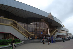 minsk_train_station